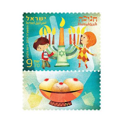 Hanukkah Postage Stamp 2014
