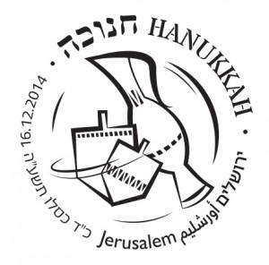 hanuka_stamp_outlined