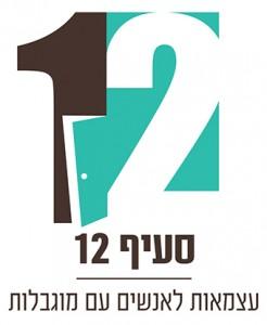 bezhut12_logo_final1line