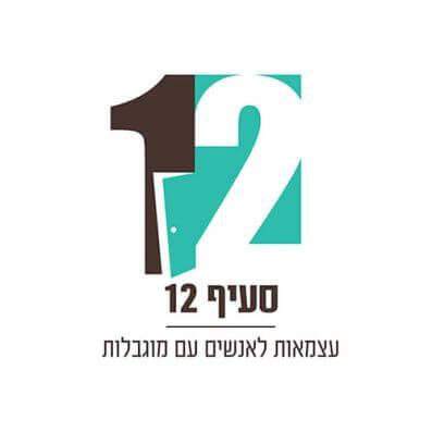 squares_12_logo