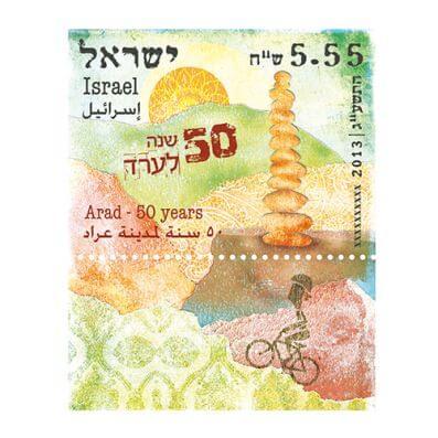 Arad – 50 Years