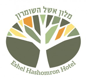 eshel_hotel_logo_final