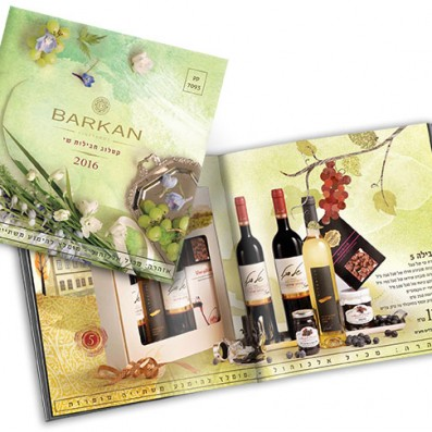 Barkan Winery Catalogue
