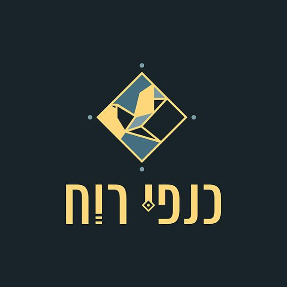 Kanfey_ruach_logo_FINAL-RGB