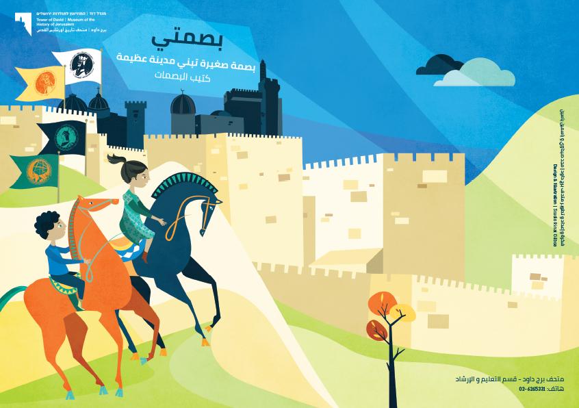 TOD_arabic_cover_LR