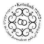 ktubot_stamp_FINAL