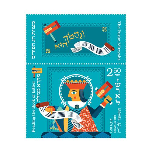 square_purim_stamps